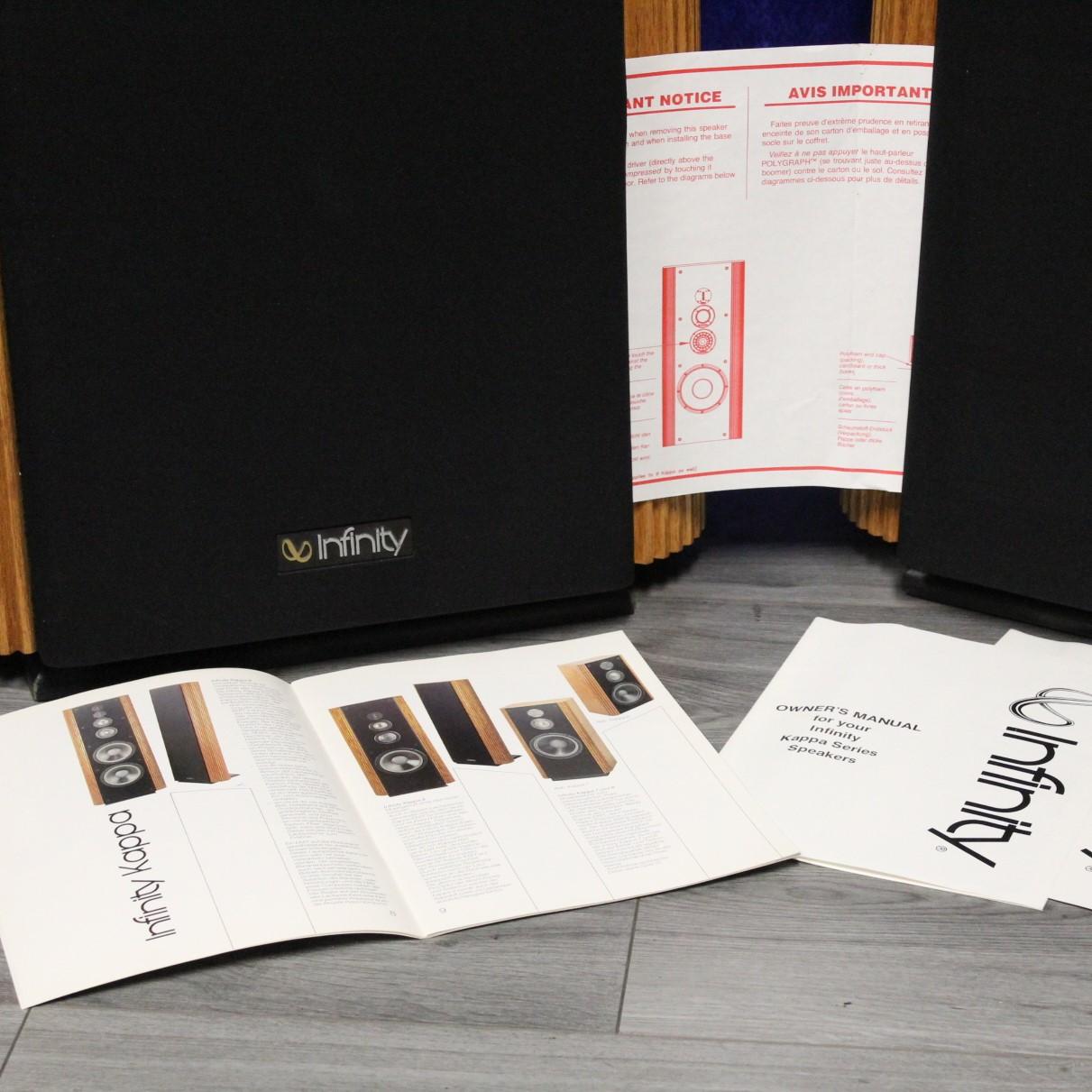 Infinity Kappa 8 Manuals
